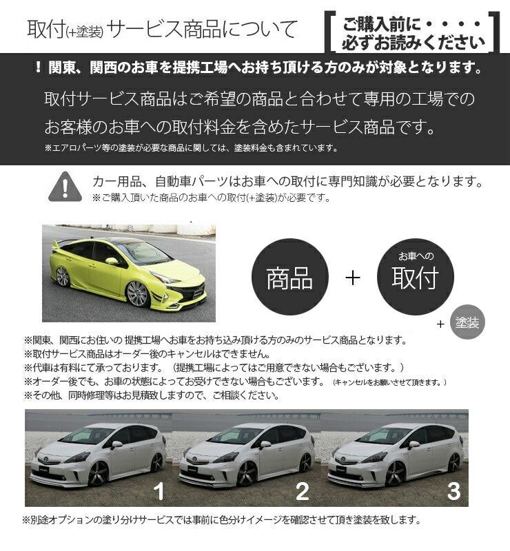itemfitting_r.jpg