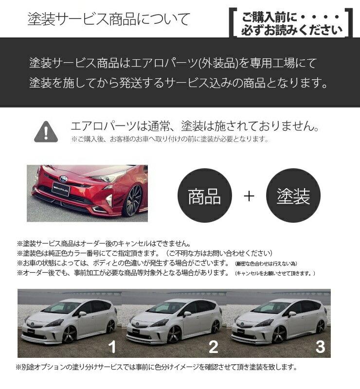 itempaintting_r.jpg