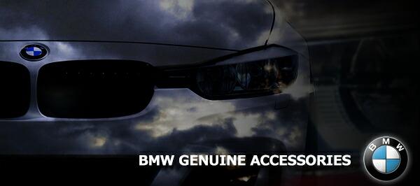 BMW純正アクセサリー登場!!