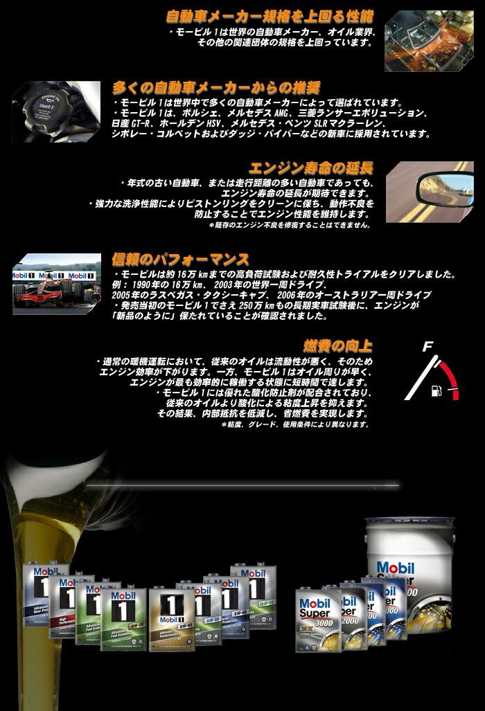 mobil_img_2.jpg