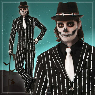 【送料無料】ボーンストライプスーツ大人用XLハロウィン衣装仮装衣装コスプレコスチューム