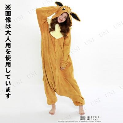 SAZAC 【 仮装 衣装 コスプレ ハロウィン 子供 アニメ 可愛い
