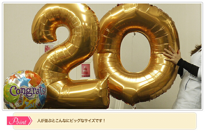 40 inches of letter balloons gold big number balloon balloon party goods telegram of the balloon birthday wedding