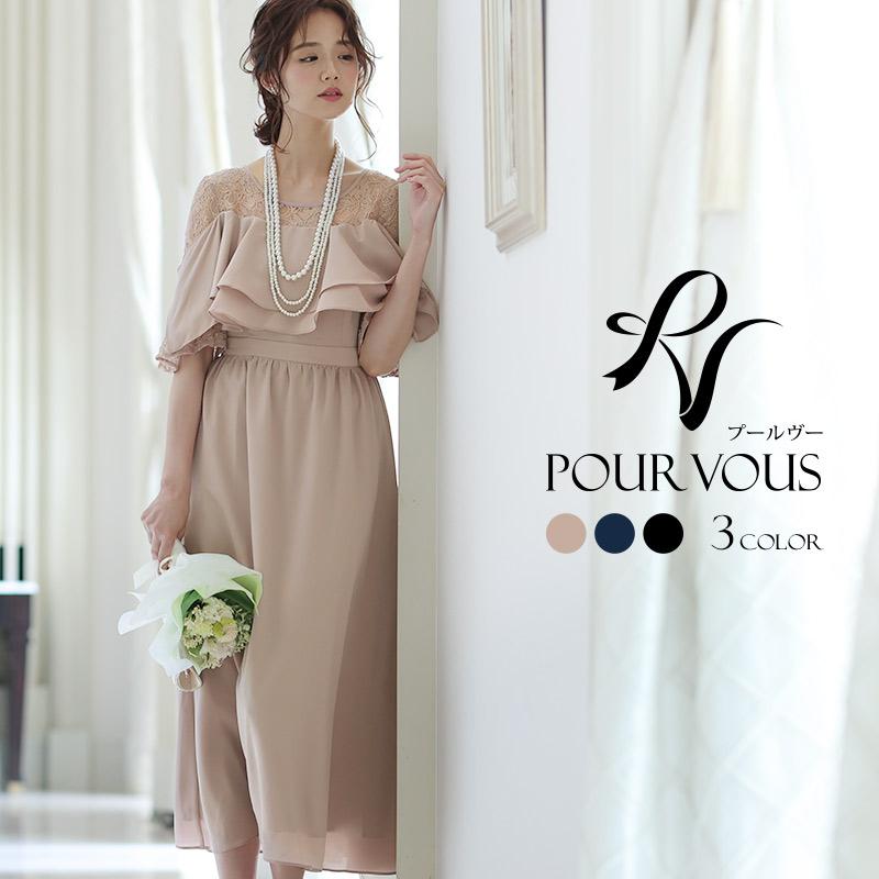 05bdbc43c0686 楽天市場 パーティードレス 結婚式 フォーマル ワンピース ドレス ...