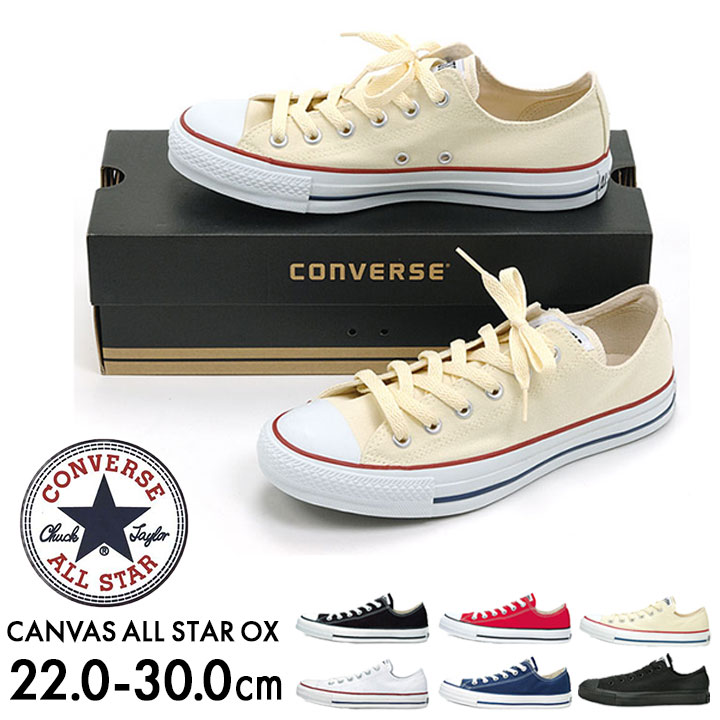 The CANVAS ALL STAR OX shoes sports shoes child man woman adult use whom there is the size that there is ★ Converse sneakers Lady's men low frequency