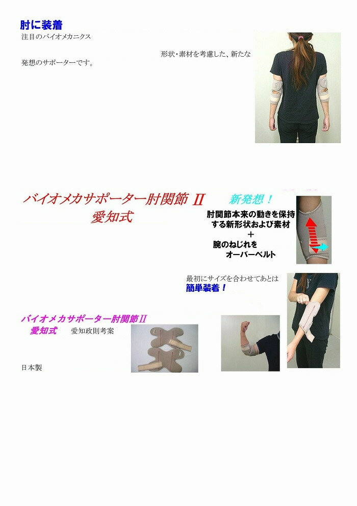 Herusi 99box Teen Pulled Free Health Protective Clothing