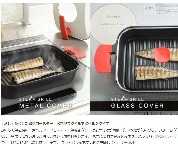 "herusi-99box | Rakuten Global Market: ""Snake steam grilled ..."