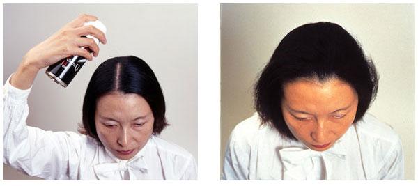 herusi-99box | rakuten global market: instantly hide thinning hair