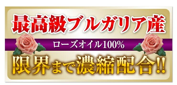 【業務用ローズサプリメント 大容量360粒】