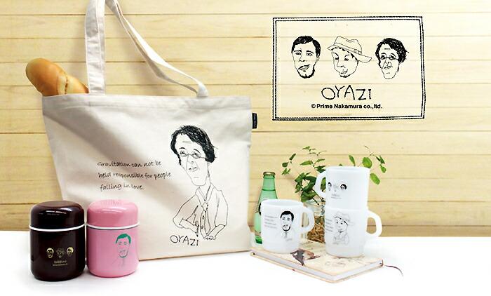 OYAZIシリーズ
