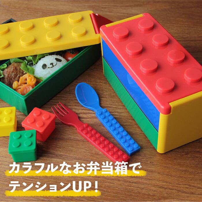 カラフルなお弁当箱でテンションUP!