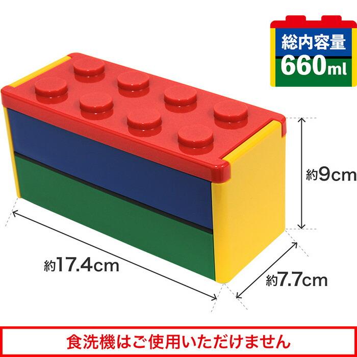 総内容量660ml