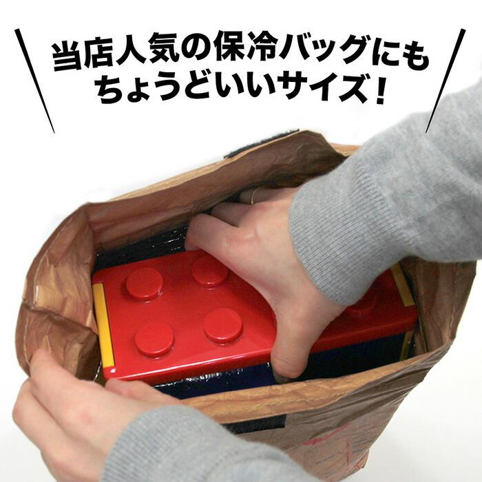 当店人気の保冷バッグにもちょうどいいサイズ