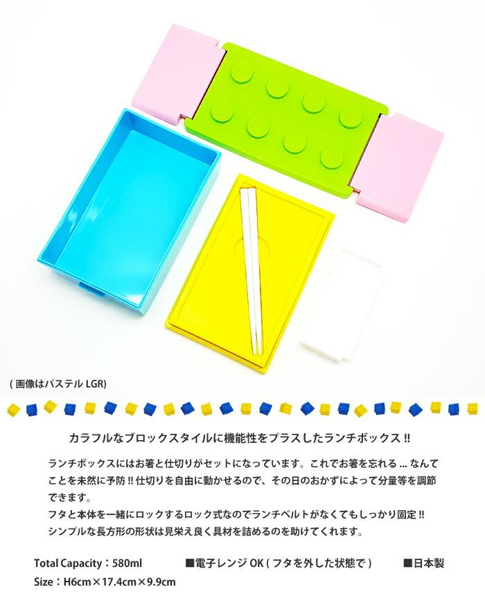 ロック式ブロック1