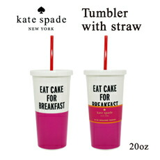 breakfast straw