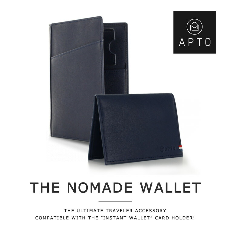 APTO THE NOMADE WALLET サムネイル