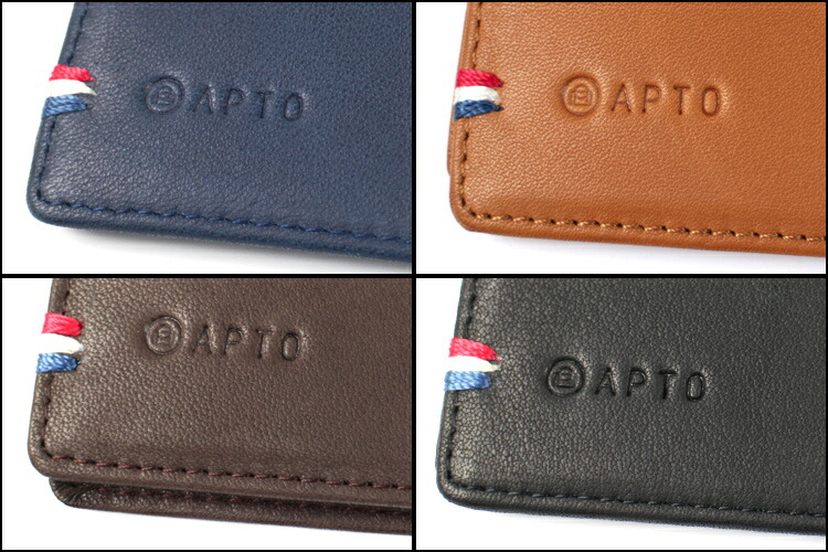 APTO THE NOMADE WALLET イメージ3