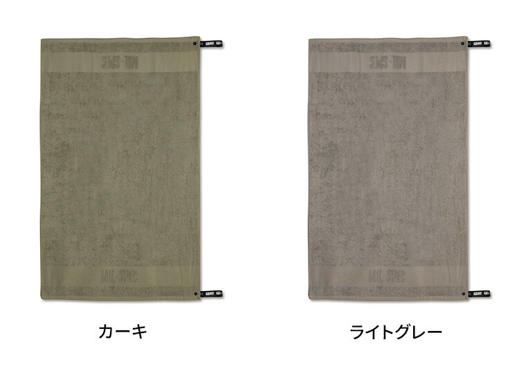 MILSPEC TOWEL Lサイズ 60×100cm ミルスペック タオル (UNP) ヘッド