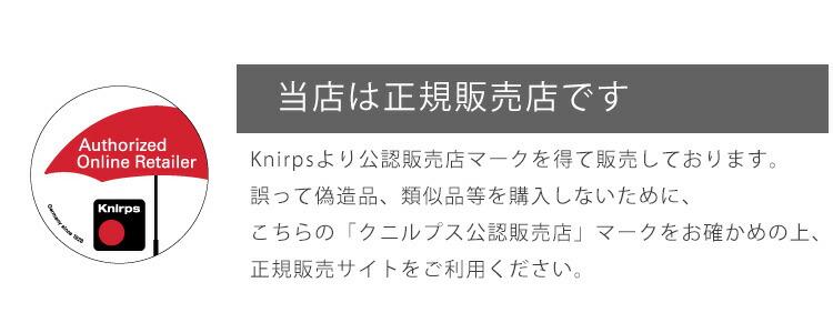 クニルプス TS.010 折り畳み傘 スリム スマート マニュアル カラー1