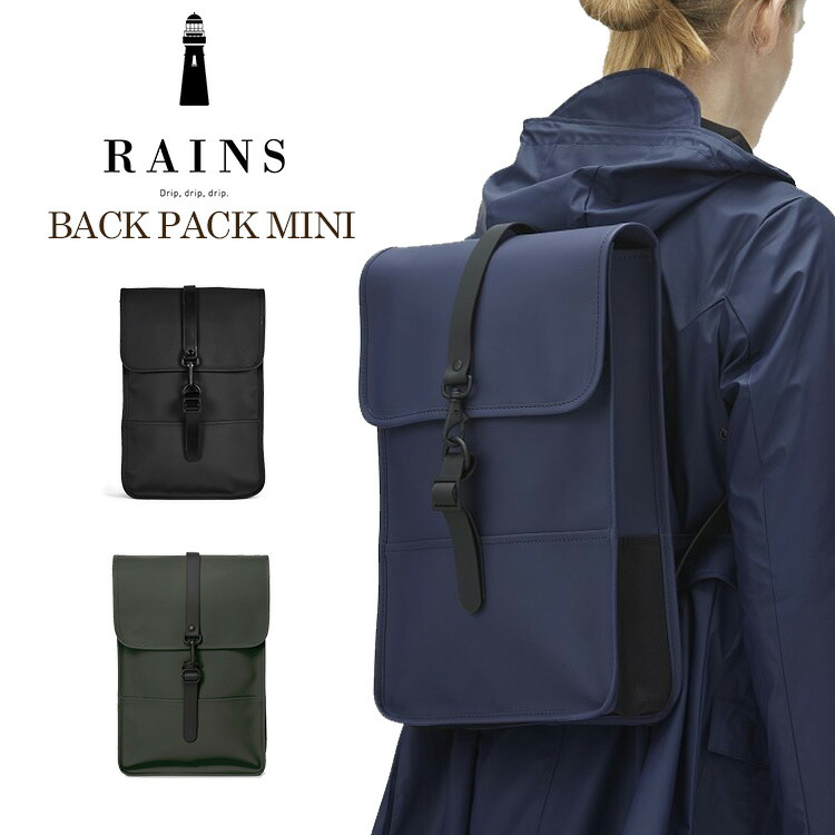 RAINS BACKPACK MINI サムネイル