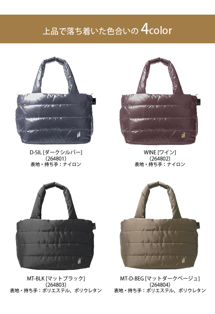 ROOTOTE FEATHER ROO DELI LT Color−D カラー1