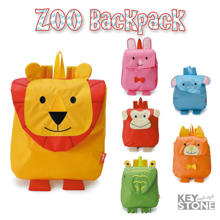 ZOO PACK ZOOバックパック サムネイル