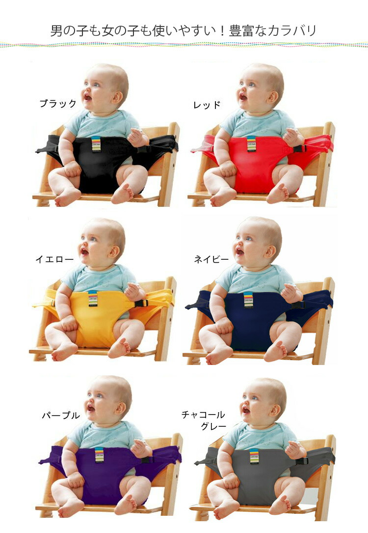 """CARRY FREE """"Chair Belt"""" カラー1"""