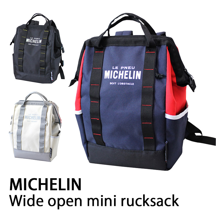 Michelin Wide open mini rucksack サムネイル
