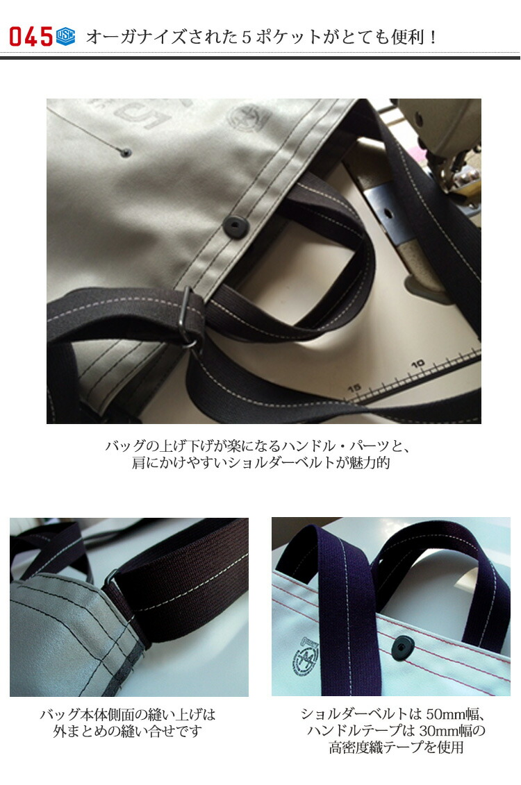 045 Yokohama Canvas Bag M15A2 Musette Carry Bag 詳細1