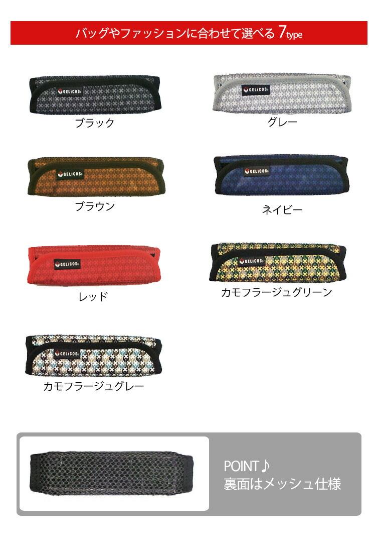ジェリコス ショルダーパッド オリジナルナイロン Sサイズ カラー1