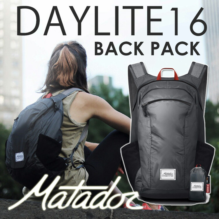 Matador DAYLITE16 BACKPACK サムネイル