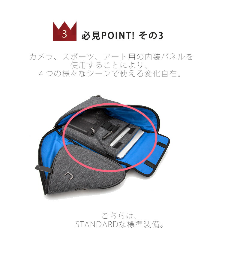 niid UNO II BackPack standard panel (Uno two crowd funding GREENFUNDING  functional crime prevention-related business bag camera bag sports bag)