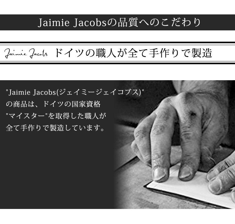 abd1f23bdb79 楽天市場】ジェイミージェイコブス フラップボーイ(Jaimie Jacobs FLAP ...