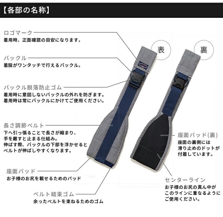 DAKKOLT ダッコルト mamaito /ママイト 詳細3