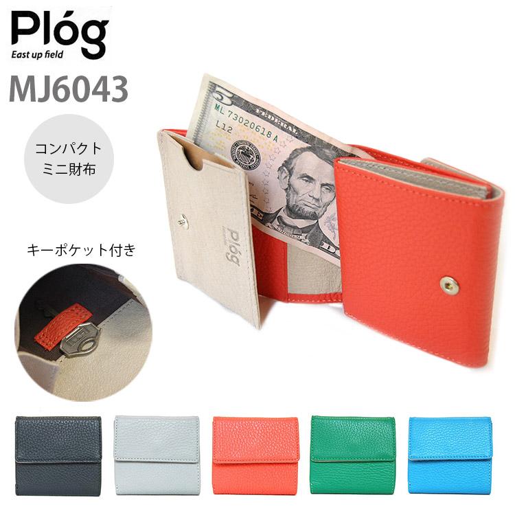 07fb74ce2e65 Plog コンパクトウォレット 二つ折り財布 MJ6043 9,800 円(税別)