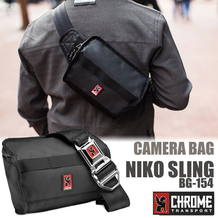 Edition For Daily Use Unique Chrome Base Spec Compact Camera Storage To Demonstrate Versatility As The Optimal Size Darius Small Vane Shoulder Bag