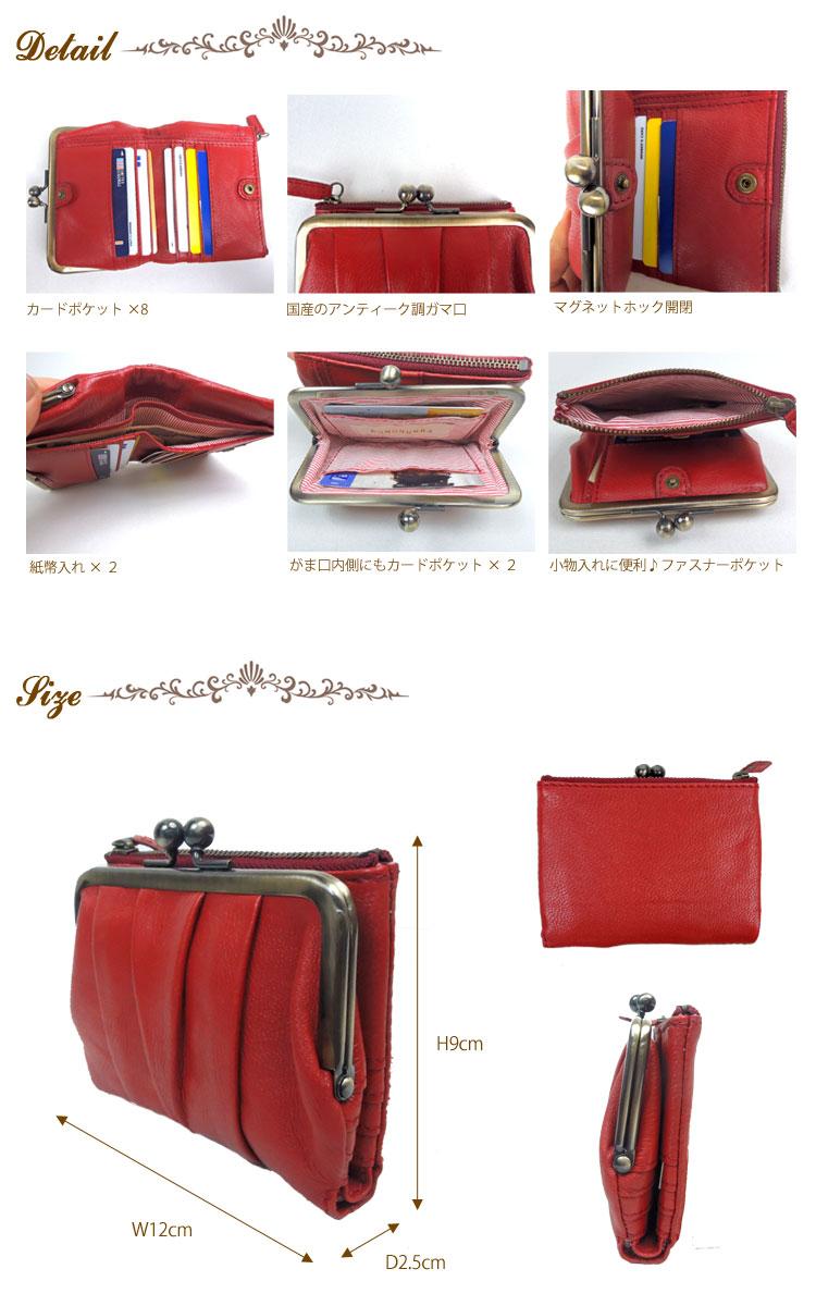 Passage Shop Two Kununurra Pouch Leather Bi Fold Wallet