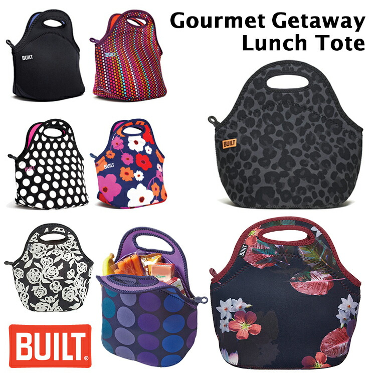 BUILT NY Gourmet Getaway Lunch Tote サムネイル