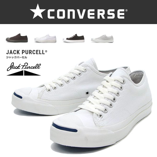 fd493d5f3da1 cheap jack purcell canvas classic low top in white converse 08254 543a3   cheapest converse jack p 255e4 99dcf