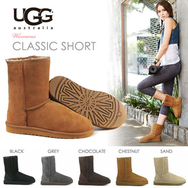 cheap short ugg boots