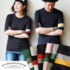 5分袖 カットソー スリーブ2トーン ライン 配色 日本製 綿100% フライス クルーネック レディース 女性用 メンズ 男性用 ユニセックス トップス 重ね着 カジュアル 春服 春物