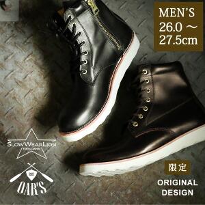 ミドルカット ワーク ブーツ オイルドレザー 日本製 限定コラボデザイン サイドジップ メンズ ブランド メンズブーツ 本革 レースアップ|靴 シューズ 大人