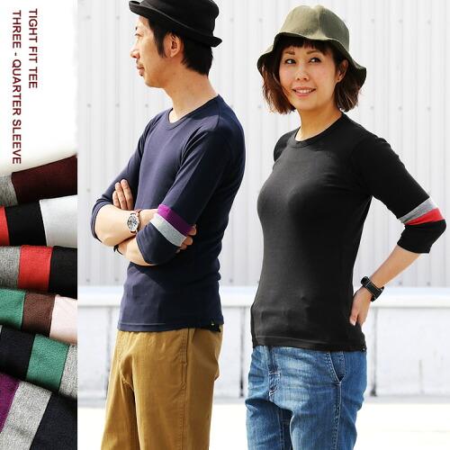 (クリフメイヤー) KRIFF MAYER 7分袖 カットソー スリーブ2トーン ライン 配色 日本製 綿100% フライス