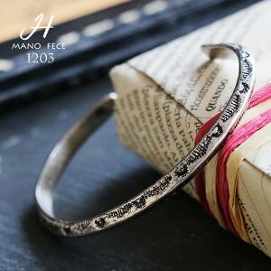 バングル 細バングル ブレスレット ブレス アンティーク加工 ハンドメイド オリジナル保存袋付き 日本製 レディース 女性用 メンズ ユニセックス 男女兼用
