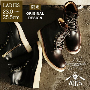 ミドルカット ワーク ブーツ オイルドレザー 日本製 限定コラボデザイン サイドジップ レディース ブランド レディースブーツ 本革 レースアップ|靴 シューズ 大人