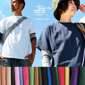 Tシャツ 5.5オンス Good on 半袖 カットソー 顔料染め MADE IN USA Tee 無地 メンズ レディース コットン 綿 カジュアル|カジュアル きれいめ ファッション 夏服 夏物