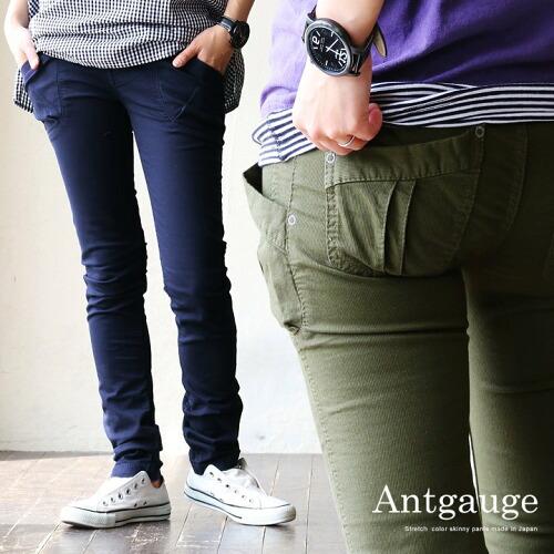 (アントゲージ) Antgauge スキニー パンツ ストレッチ ピケ マジックポケット 日本製