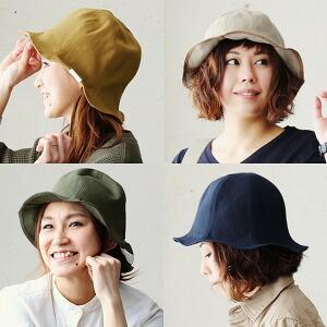 ハット チューリップハット 折りたたみ 薄手 綿100% 高密度 キャンバス ツバ広 レディース 女性用 メンズ ユニセックス 帽子 UV対策 日焼け対策 大きめ 大きいサイズ カジュアル