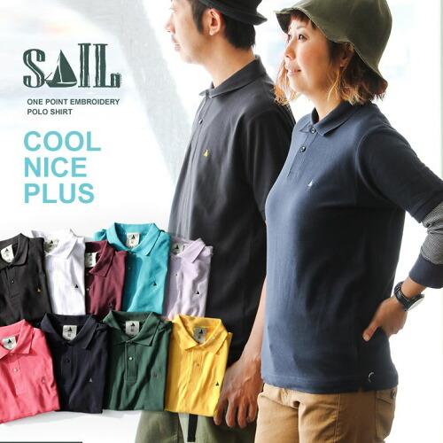 (セイル) SAIL ポロシャツ 半袖 リブ衿 5.3オンス COOL NICE PLUS  消臭テープ UV 紫外線 形状安定 刺繍