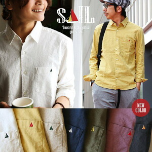 長袖 日本製  無地 シャツ ワンポイント ソフトリネン コットンオックス 生地 メンズ レディース 綿 麻 ブラック 黒 ホワイト ネイビー 紺  オリーブ 白 大きいサイズ 大きめ
